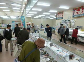 JF糸島 志摩の四季の掲載画像1