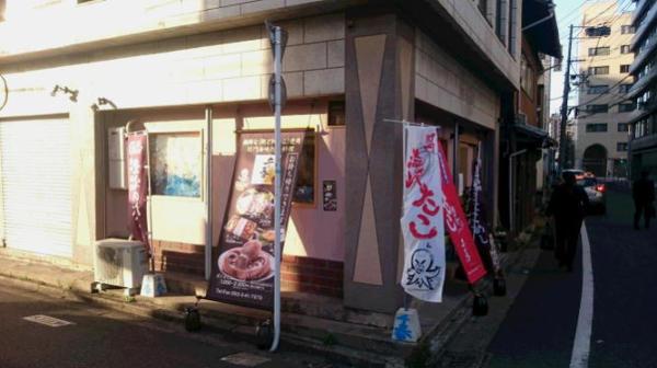 関門海峡たこ料理 千春(せんのはる)の画像
