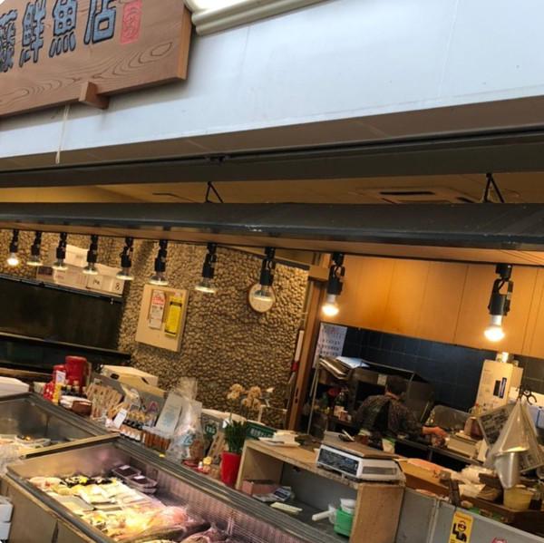 伊藤鮮魚店の掲載画像2