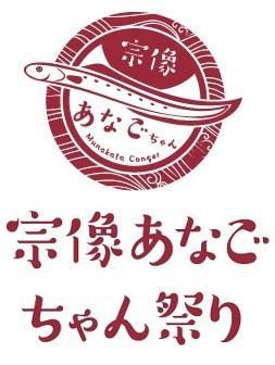 英ちゃんうどん 村山田店のロゴ
