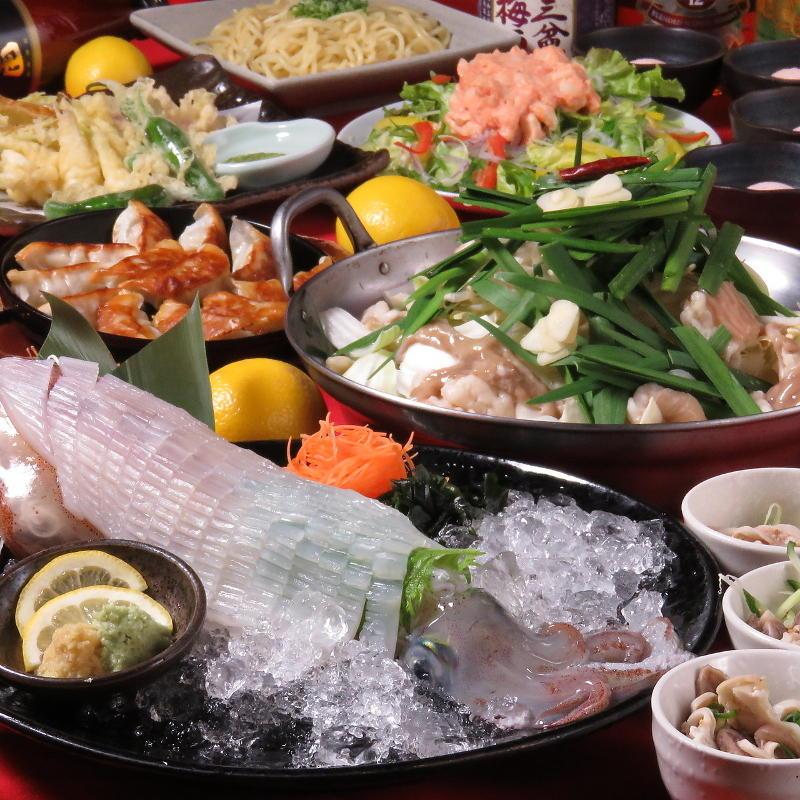 博多魚鮮水産中洲店の画像