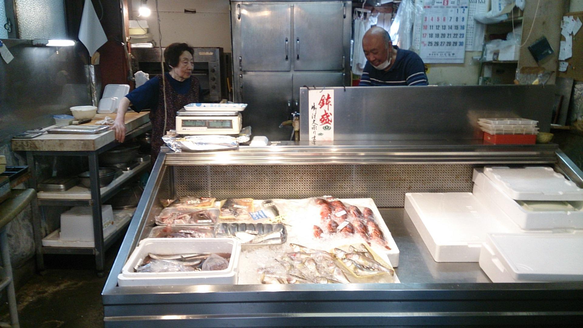 浜市鮮魚店の掲載画像1