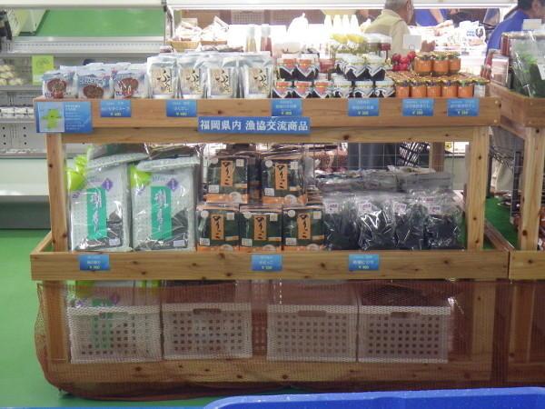 うみてらす豊前豊築漁協直売所「四季旬海」の掲載画像4