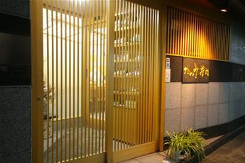 たつみ寿司 長浜店の画像
