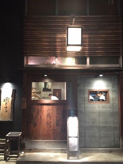 博多磯ぎよし 下川端店の掲載画像1
