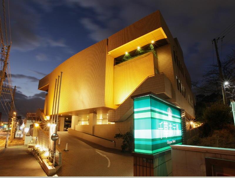 千草ホテルの画像