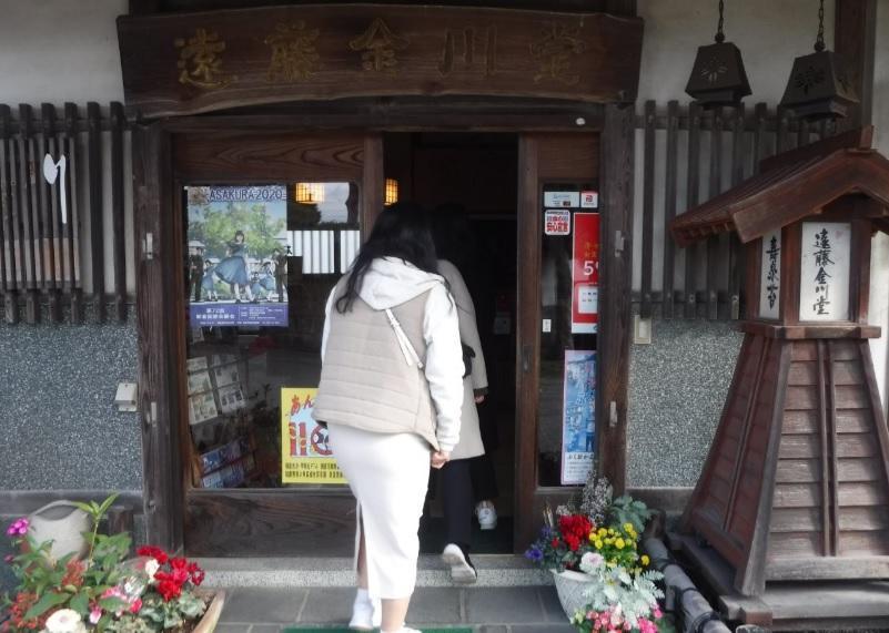 江戸時代から続く、朝倉市の「遠藤金川堂」に行ってきました。