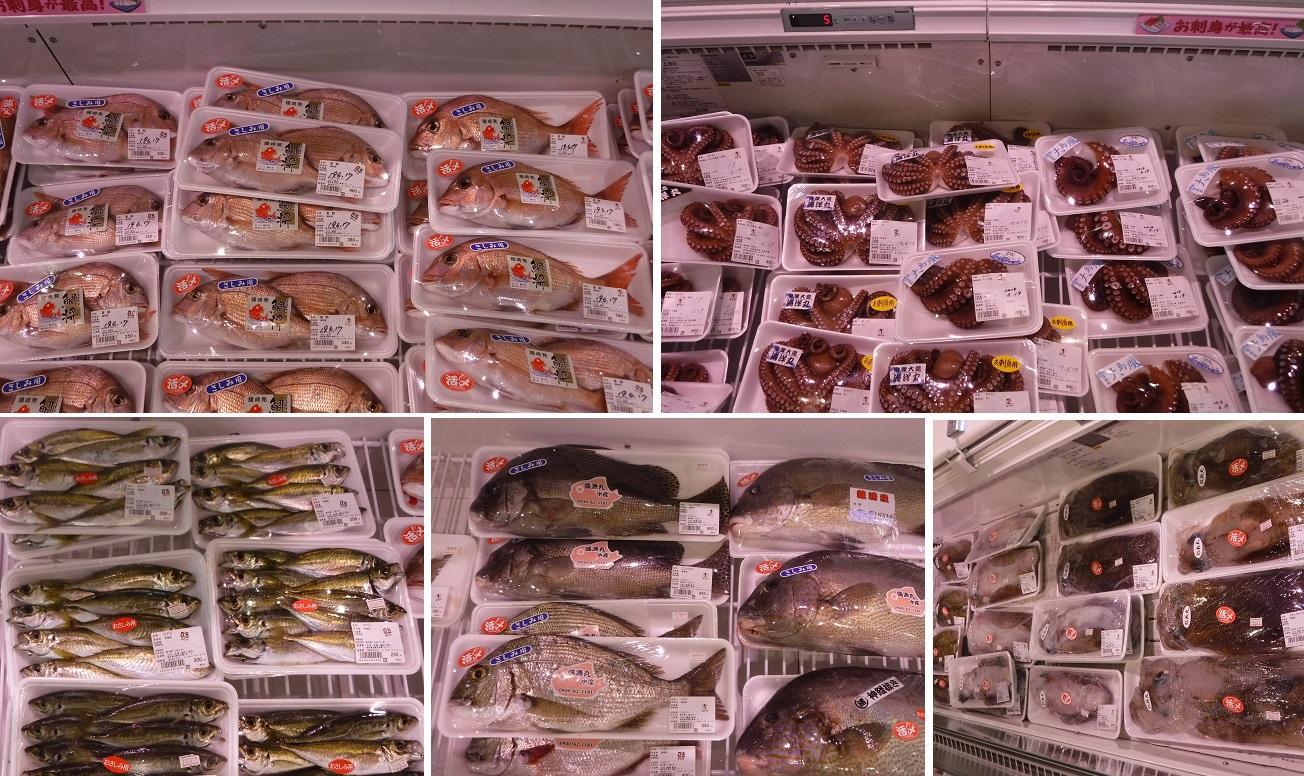 品揃え豊富な魚介類